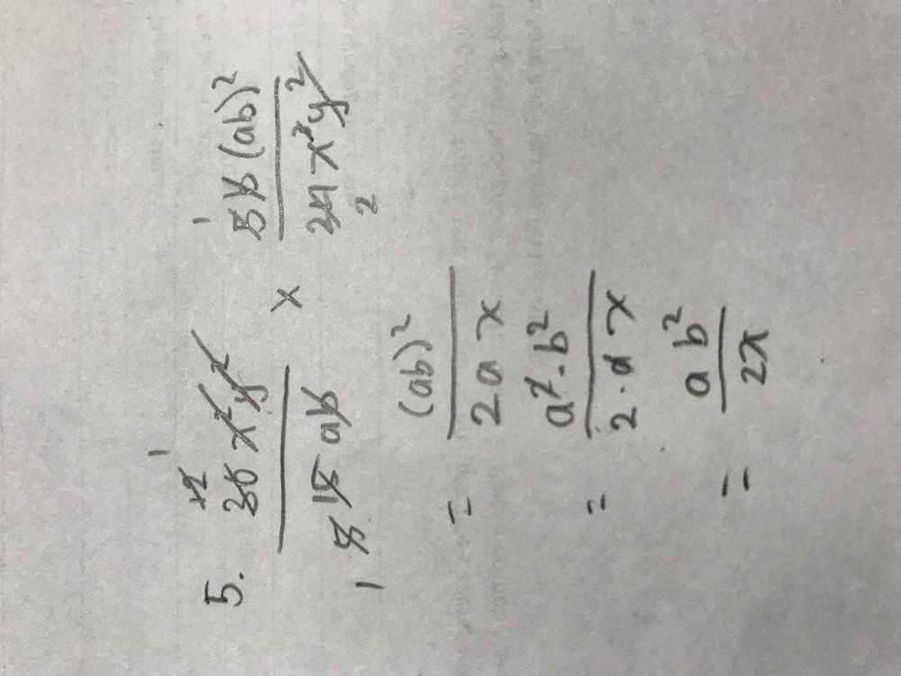 berikut adalah jawaban untuk no.5, coba kerjain nomor 3 dan 4 berdasarkan cara yang ini! Selamat belajar!